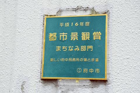 刑務所の前の通りは美しい街並みとして表彰もされている