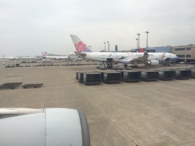 台北到着、でもすぐ乗り換え