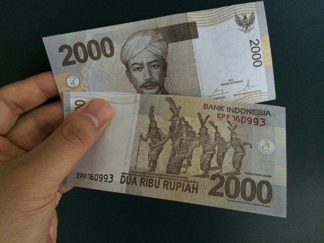 インドネシアの2000ルピア札。19円ぐらい