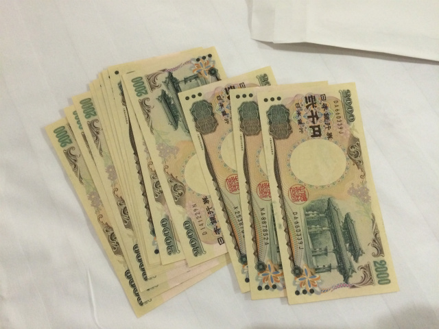 ふざけてほぼ全額二千円札で持って来ちゃったよ