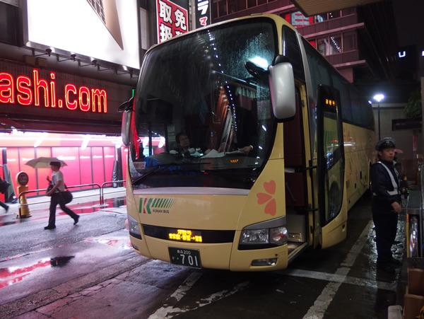 これが乗りたかったバス。見た目は普通のバスだが…。