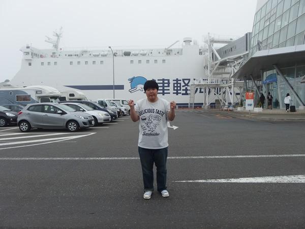 朝の7時過ぎくらいに津軽フェリー乗り場に到着。