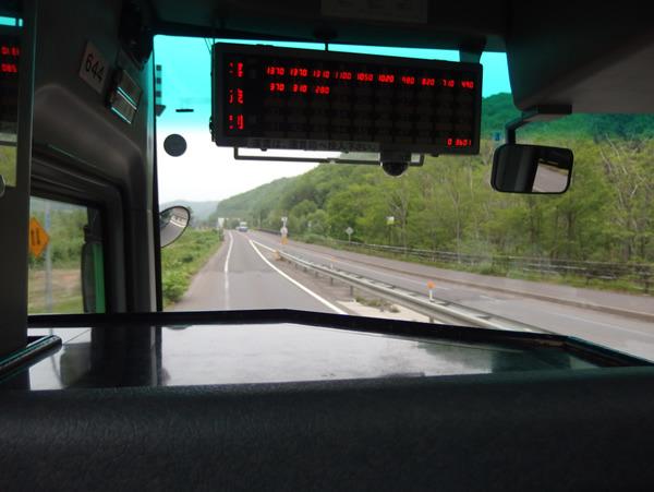 洞爺湖まで乗せてくれた運転手さんに「札幌に行けば多分、何とかなる」と言われ、バスで洞爺湖から札幌へ。