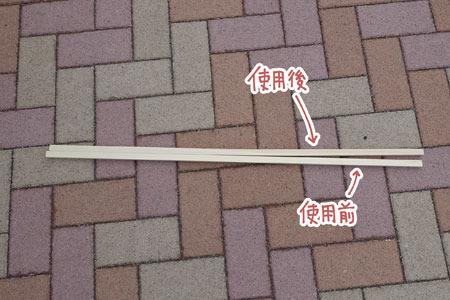 結構曲がってはいるんだけど全然折れない! 柔らかいけど粘り強い材質なんですかね?