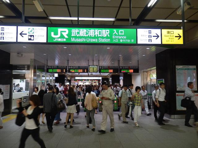 新宿駅から埼京線で約30分