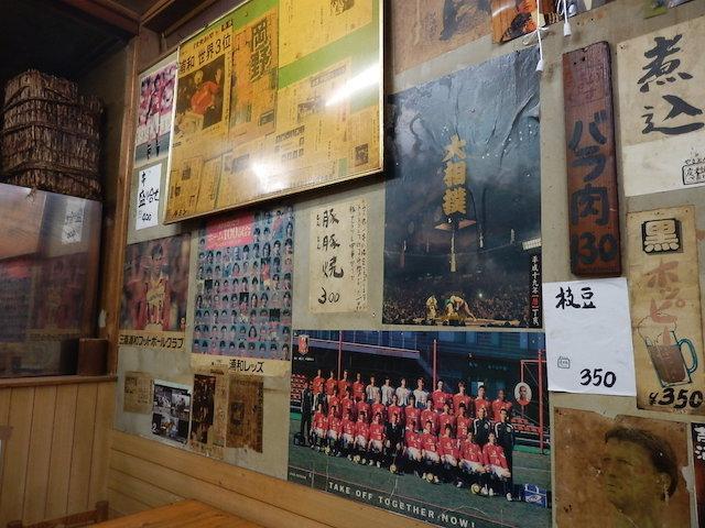大相撲とサッカーが共存