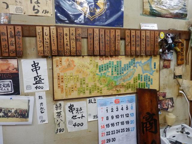 メニューの下には日本酒の蔵元マップ