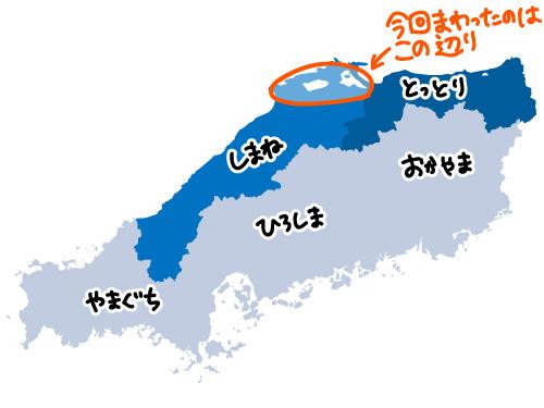 中国地方の島根という県のはなしですよ、とまで言わないとみんなに分かってもらえてる気がしないので広範囲地図を載せとく