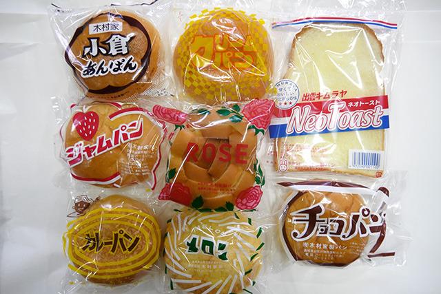 法事パン歴40年の木村家製パンさんのこのレトロ感!