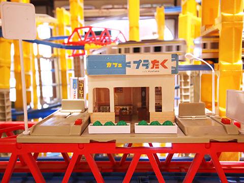 中には、オリジナルの『プラたく』店舗も飾られてる。