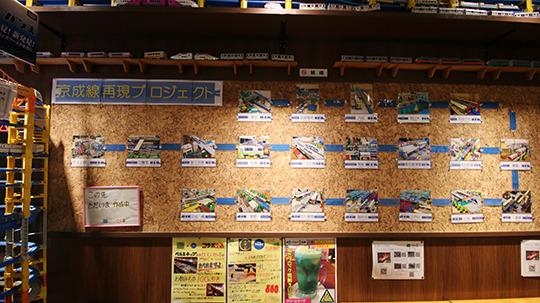プラレールによる京成線再現プロジェクト。どれもプラレールと思えない細かさ。