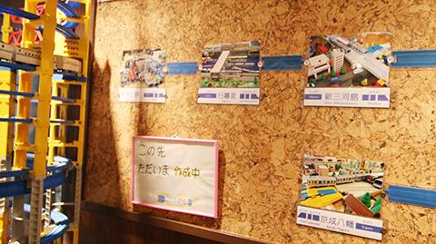 いまは京成八幡で止まっている。ここから先が難しい。