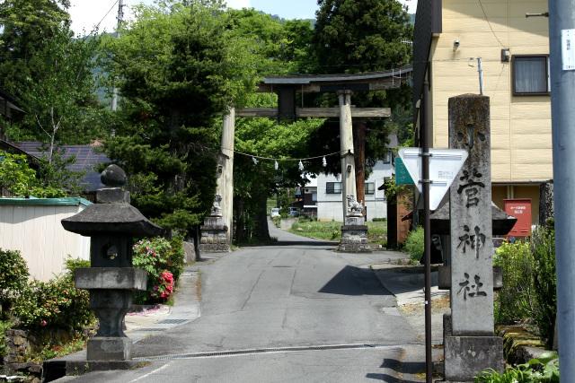 ここもまた、現在は神社になっている