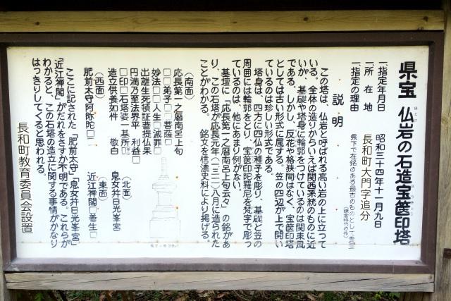 ほうほう、鎌倉時代の宝篋印塔とな