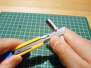 入りきらない部分を削る!私は今スタイラスペンを削っている!最先端のガジェットを!