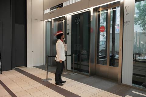 ぼくはエレベーターから