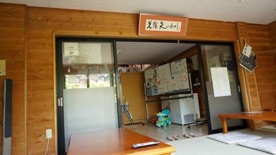 食堂に貼られていた言葉。鈴木さんのためにあるような言葉です
