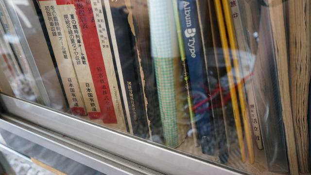 国鉄労働組合の小冊子なんてものも。・・・・・・レア!!