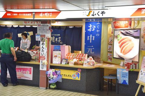 なんと、福岡にあった店とまったく同じ店舗があるではないか