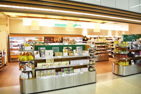 地下1階マーケットプレイスにあるKINOKUNIYA entree
