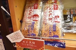 ぬれ煎餅(千葉)。銚子電鉄を赤字から救ったことで有名なアレ