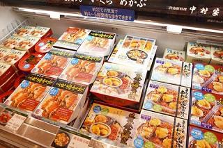三陸の海宝漬(岩手)。お取り寄せで人気だが、すぐに食べたい人は羽田へゴー