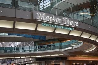 第2旅客ターミナル2階のマーケットプレイスで、だいたい買える