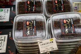 いかなごのくぎ煮(兵庫)。淡路島の郷土料理
