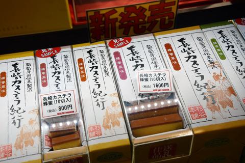 創業200年という老舗のカステラ(長崎)