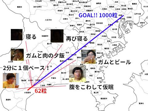 マラソンだとこの状況。夜が明けてもまだ小田原市から出られてない