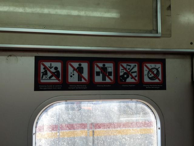 ドリアン禁止、行商禁止、地べたに座るの禁止
