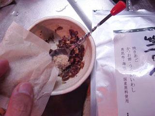 さらに出汁パックの中の粉末も少々。