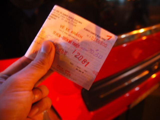 チケットにバスのナンバーが印字されているので、