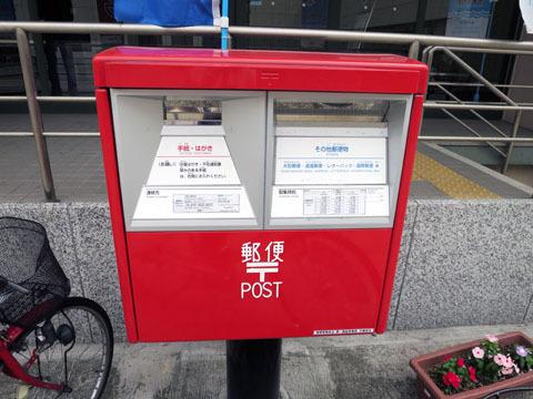 何の変哲もない郵便ポストをよく観察してみると、