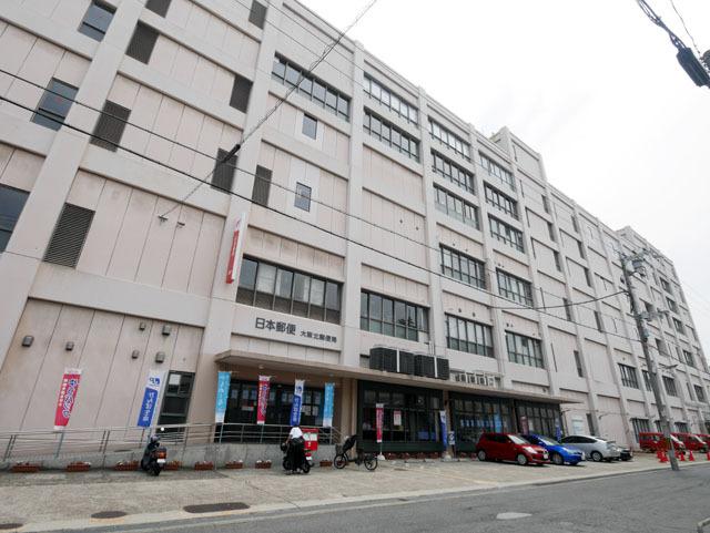 終着駅、大阪北郵便局にゴール!