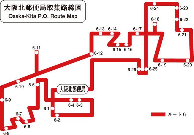 大阪北郵便局 ルート6