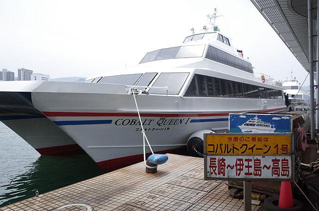 高島へは長崎港から船でおよそ35分。料金は片道1,020円。(2015年7月現在)