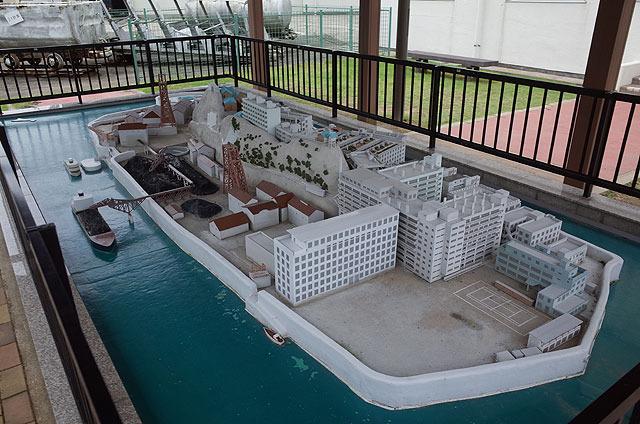 ミニ軍艦島