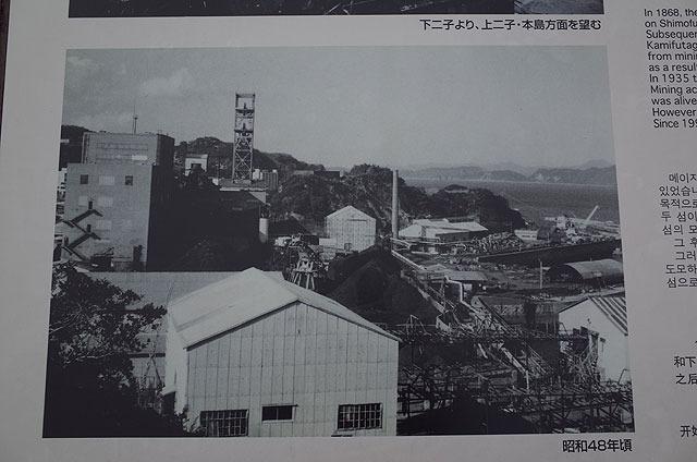 昭和48年頃、炭鉱最盛期の島の様子。