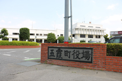 茨城なのに事実上埼玉県の町、五霞町。