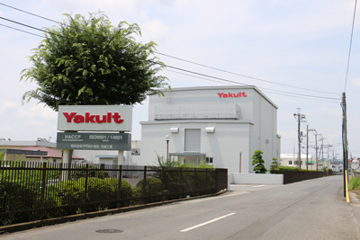 ヤクルトの工場もあるんだよ!