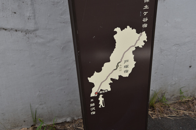 ずいぶん歩いてきた。目的の藤沢宿はもうすぐ