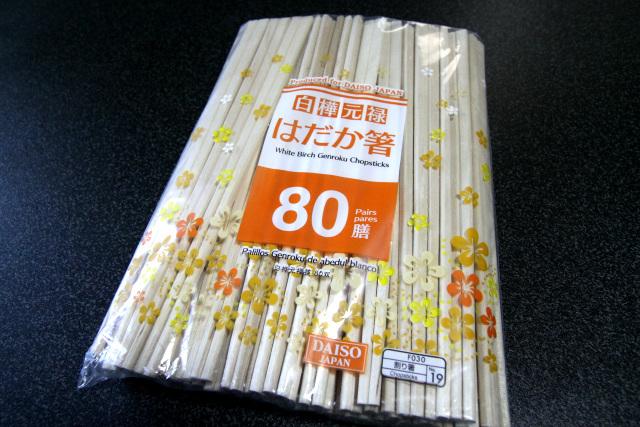 100均の割り箸を使って