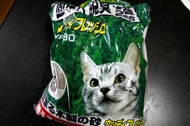 猫砂である