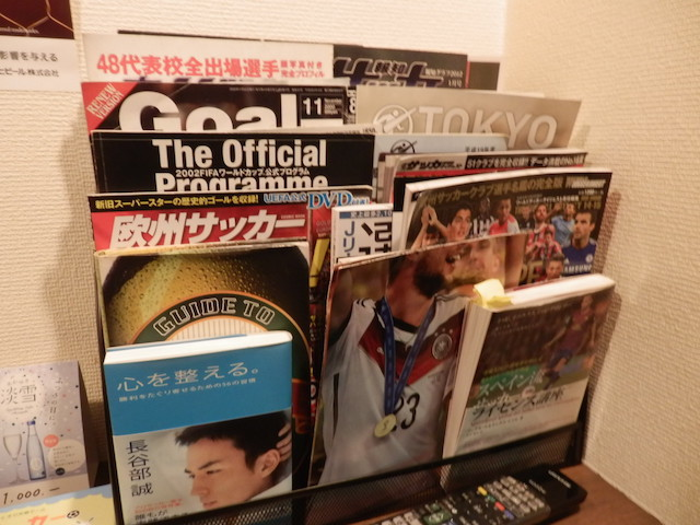 サッカー関連の本や雑誌