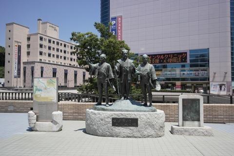 茨城県の水戸市です