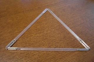 三角形になった