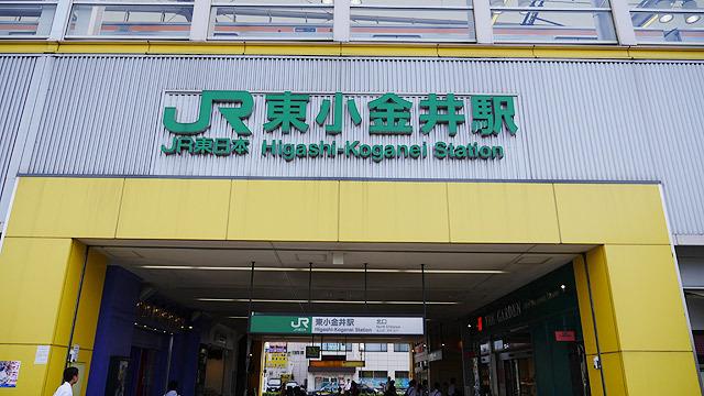 小金井は留学生の街