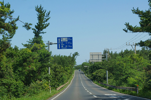 横浜まで14km。恐山まで54km。ちなみに恐山という山はない