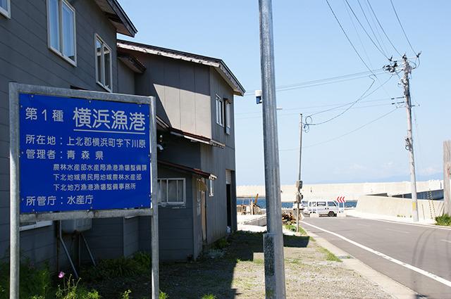 漁港は他に3港。遠浅の砂泥地と穏やかな波がナマコ漁にも向いている